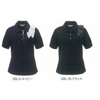 事務服 ESP-403 カーシーカシマ エンジョイ 半袖ポロシャツ