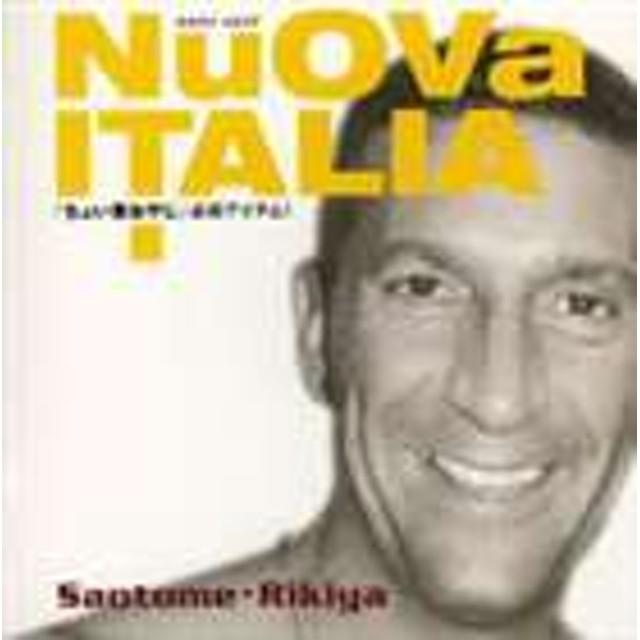 [CD] Saotome・Rikiya feat.ジローラモ・パンツェッタ/NuOVa ITALIA