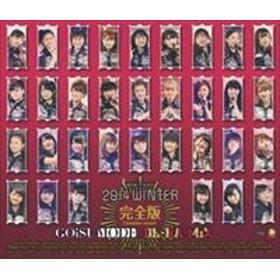 [Blu-ray] Hello! Project 2014 WINTER ~GOiSU MODE・DE-HA MiX~完全版