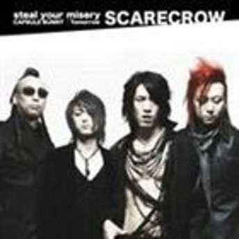 [CD] SCARECROW/steal your misery