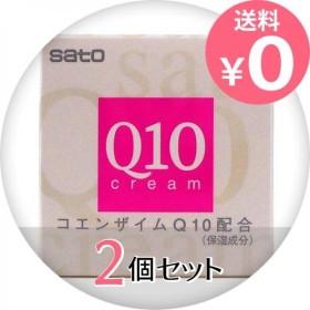 サトウQ10クリーム 35g 2個セット