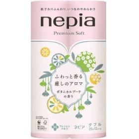 ネピア ネピアプレミアムソフトトイレットロール癒しのアロマ12ロール(ダブル) ネピアPS12Rイヤシノアロマ(12ロ