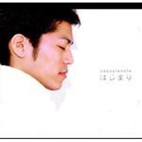 [CD] Capsulenote/はじまり