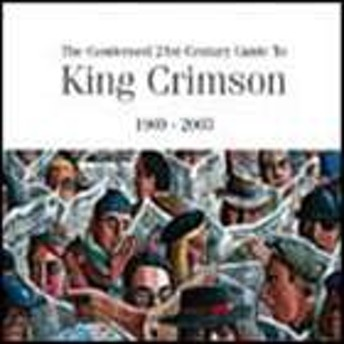 [CD] キング・クリムゾン/濃縮キング・クリムゾン(初回限定盤)