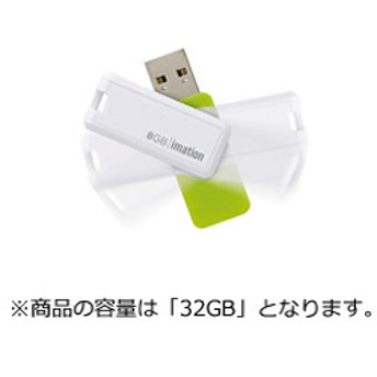 UFDNSE32GGR USBフラッシュメモリ 「Nano-S」 (32GB/グリーン)