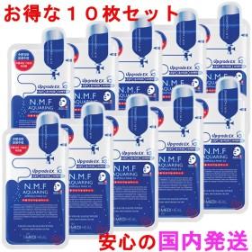 安心の国内発送 メディヒール 10枚セット シートマスク アクアリング アンプルマスクEX MEDIHEAL N.M.F AQUARING AMPOULES MASK
