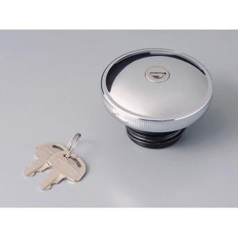 デイトナ D46174 [キー付タンクキャップ 右側 (HD82~95) ネジφ44 クロームメッキ] 工具・メンテナンスグッズ