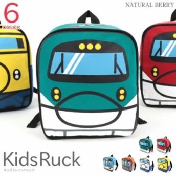 キッズ用 トレインリュック 電車 リュックサック 子供 遠足 幼稚園バッグ 通園バッグ 子供バッグ 列車 鉄道
