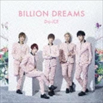 [CD] Da-iCE/BILLION DREAMS(通常盤)