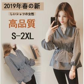 【SGTE】2019年春秋の新しいハンのファンVネック長袖の大きいサイズのチェック柄ウエストシャツ女性の小さな野生の学生のシャツ