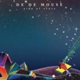 [CD] DE DE MOUSE/TIDE OF STARS-ULTIMATE EDITION-