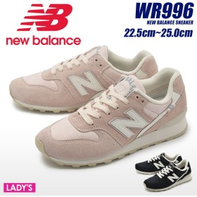 NEW BALANCE ニューバランス ランニングシューズ WR996 レディース 靴