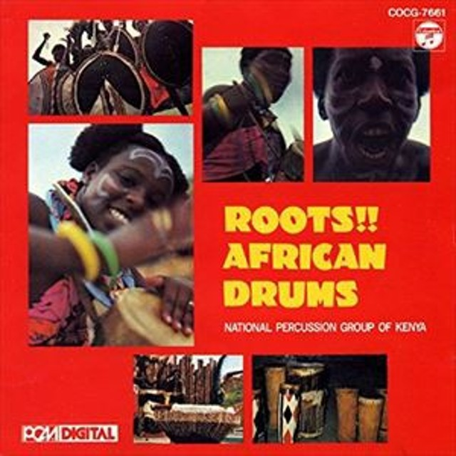 [CD] ケニア国立舞踊団/ルーツ!!アフリカン・ドラム(オンデマンドCD)