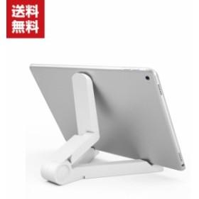 タブレットPC 携帯電話 汎用 アルミ製 卓上スタンド 携帯便利 フォンスタンド 落下防止 多機種対応 角度調整可能 フレキシブルアーム ipa