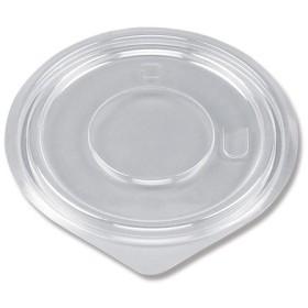 【お取り寄せ】惣菜容器 使い捨て 弁当容器 BF-384 平嵌合蓋U字穴 50枚