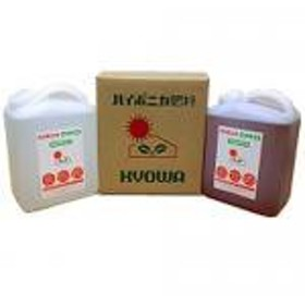 【通販限定/新品/取寄品/代引不可】ハイポニカ液体肥料 A・B液セット 4L