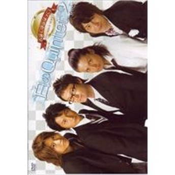 [DVD] 名前で呼ぶなって! ensembleシリーズ 白のQuintet -2-