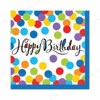 【取寄品】 ビバレッジナプキン コンフェティバッシュ 36枚入 パーティー用品 イベント用品 バースデーパーティー 誕生日パーティー テー