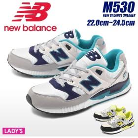 NEW BALANCE ニューバランス スニーカー M530 レディース 靴 ブランド シューズ ダッドシューズ NB