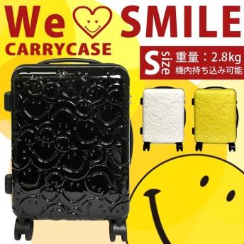 先着500名様にオリジナルステッカープレゼント】brスーツケース キャリーケース キャリーバッグ スマイル ニコちゃん 8輪 機内持ち込み 小型 Sサイズ 送料無料 TSAロック 軽量 旅行カバン