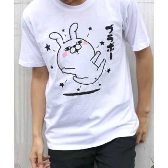 (MARUKAWA/マルカワ)【YOSISTAMP】ヨッシースタンプ 半袖Tシャツ/メンズ 柄3