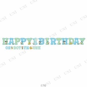 【取寄品】 レターバナーコンボパック ミッキーファーストバースデー パーティーグッズ パーティー用品 イベント用品 誕生日パーティー 1