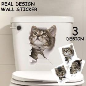 ウォールステッカー ウォールシール リアル 3D 猫 ねこ ネコ アニマル 飛び出す トリックアート だまし絵 シール式 貼ってはがせる ステッカーシ