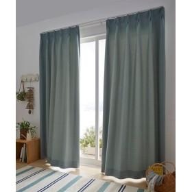 【送料無料!】ざっくりとした風合いのナチュラル遮光カーテン ドレープカーテン(遮光あり・なし) Curtains, 窗, 窗簾