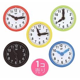 時計デザインマグネット/1個売り