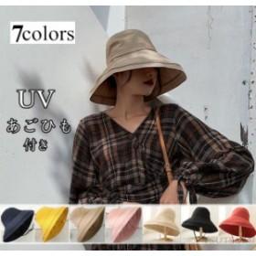 帽子 ハット レディース UVカット 折りたたみ ひも 大きいサイズ 遮光 つば広 シンプル おしゃれ 春 夏 飛ばない 綿麻
