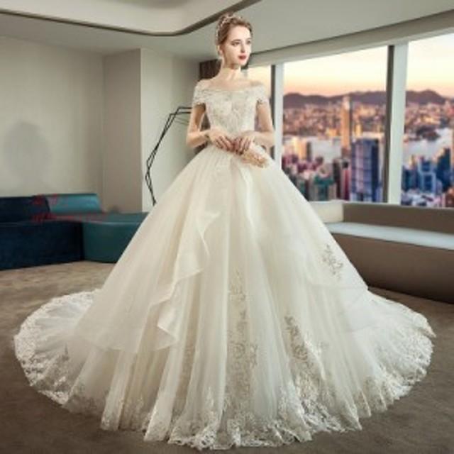 ウェディングドレス 白 袖あり 花嫁 ブライダル 格安 大きいサイズ 結婚式 披露宴 プリンセスドレス パーティードレス ロングドレス 二次
