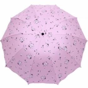 さんクリエイティブ日焼け止めUV保護ファッションプリント折られた黒いゴム製の傘