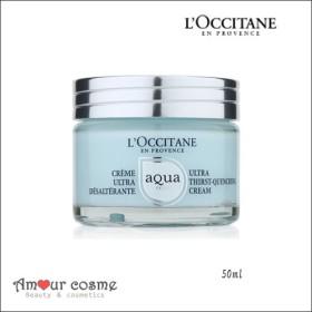 L`OCCITANE/ロクシタン アクアレオティエ ハイドレーションクリーム 50ml (3253581505489) 11CD050A18