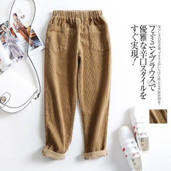 ★送料無料★ ゆったりロングパンツ 薄手なので春夏にちょうどいい 無地 シンプル カジュアル 九分丈 レディースファッションズボン