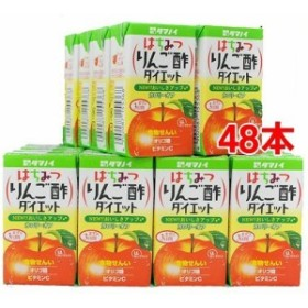 タマノイ はちみつりんご酢ダイエットLL ケース(125mL24本入2コセット)[果実酢(健康酢)]【送料無料】