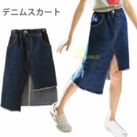 スカート 子供服 女の子 アクティブ可愛い 膝丈スカート ミディアム丈ボトムス 無地 個性的 春新作 デニムスカート ミディアム丈スカート
