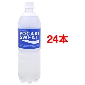 ポカリスエット (900mL24本入セット)