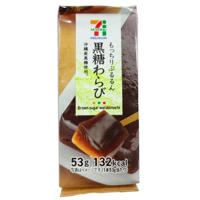 井村屋 セブンプレミアム 黒糖わらび 53g