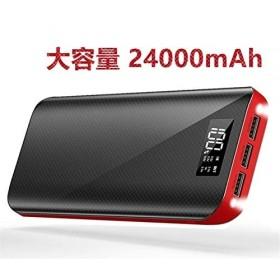 モバイルバッテリー 24000mAh 大容量 充電バッテリー iphone 充電器 携帯バッテリー LCD残量表示
