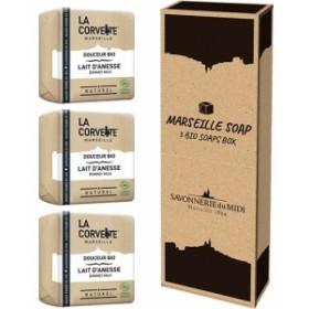 マルセイユソープ 3BIOSoaps BOX ドンキーミルク(100g3コ入)[無添加石鹸・自然派石鹸]