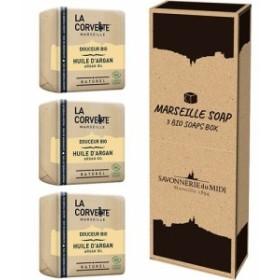 マルセイユソープ 3BIOSoaps BOX アルガンオイル(100g3コ入)[無添加石鹸・自然派石鹸]