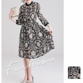 韓国 ファッション レディース ワンピース パーティードレス ひざ丈 ミディアム 夏 春 パーティー ブライダル naloE818 結婚式 お呼ばれ
