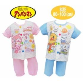【メール便OK】アンパンマン ベビー服 半袖 お着替え練習応援パジャマ