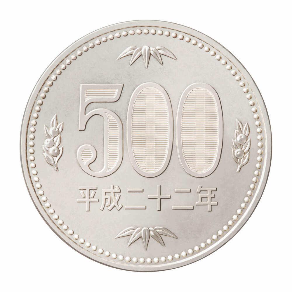 平成の500円玉