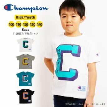 <夏新作>Champion(チャンピオン) 半袖Tシャツ 吸湿速乾 キッズ ユース カットソー 運動会 100cm 110cm 120cm 130cm 140cm 子供服 (cs49