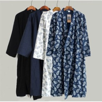 メンズパジャマ 甚平 無地 浴衣 前開き 七分袖 ルームウエア 和風 着物 おしゃれ メンズ パジャマ ルームウェア パジャマ 前開き 春 夏