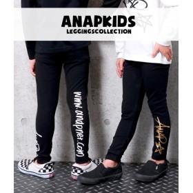 【セール開催中】ANAP KIDS(キッズ)手書きロゴレギンス