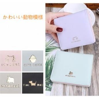 ショートレディース財布韓国ファッション学生 PUスリムコインケースミニカードケース財布折りたたみ財布キャンディーカラー 五種