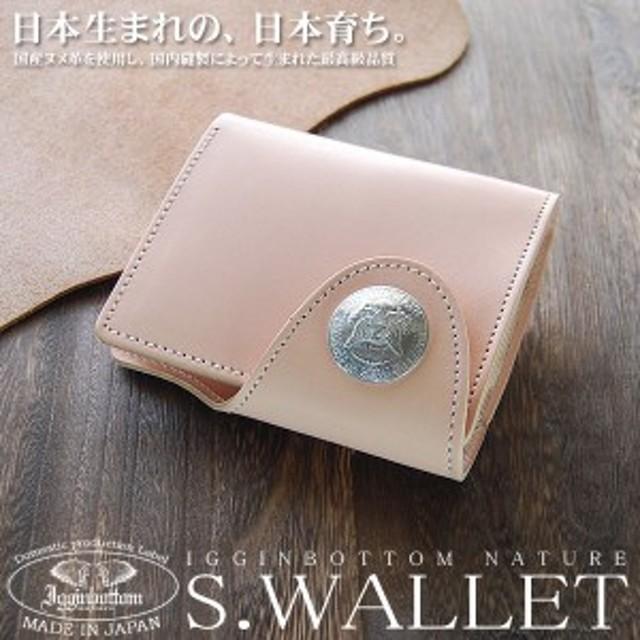 二つ折り財布 日本国内限定モデル IGO-102 国産本革高級ヌメ革使用 取寄品 Igginbottom メンズ財布