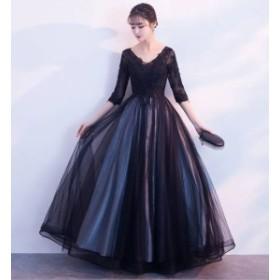 ウェディングドレス カラードレス 大きいサイズ ウェディング 花嫁 二次会 ウェディング カラードレス 結婚式 二次会 お呼ばれ 発表会 演